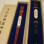 古代若狭塗り夫婦箸