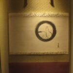 富士見兎の掛軸