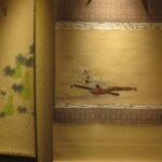 上村米重画の掛軸と芋頭の水指